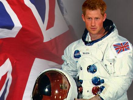 נסיך ואסטרונאוט? עיבוד תמונה (öéìåí: אילוסטרציה - חדשות 2)