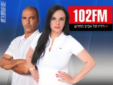 אופירה אסייג וחיים רביבו ב-102FM (צילום: מערכת ONE)