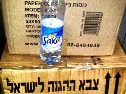 שותים מהמים של ארדואן (צילום: חדשות 2)