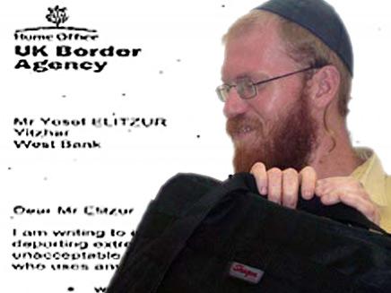 הרב אליצור על רקע כריכת הספר (öéìåí: עזרי עמרם, חדשות 2, הקול היהודי)