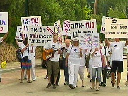 הפגנה נגד נוחי דנקנר (צילום: חדשות 2)