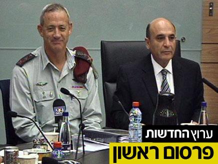 """יו""""ר הוועדה שאול מופז והרמטכ""""ל בני גנץ. ארכיון (צילום: חדשות 2)"""