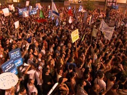 עצרת המחאה הגדולה בתל אביב (צילום: חדשות 2)