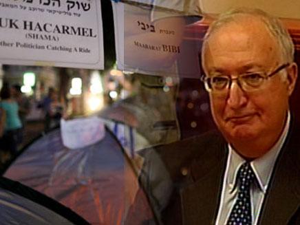 פרופ' טרכטנברג, אוהל המחאה (צילום: חדשות 2)