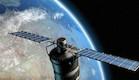 לוווין, חלל (צילום: istockphoto)