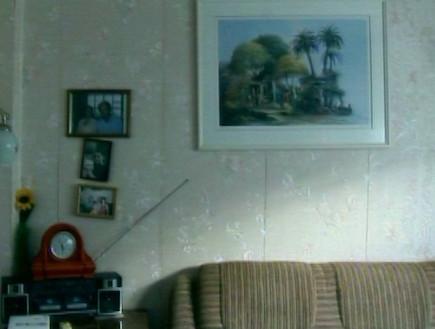 הבית שלכם שווה יותר, דירה בראש העין (תמונת AVI: mako)
