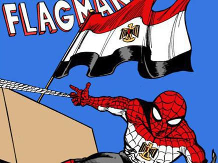 """קריקטורות של """"ספיידרמן"""" (צילום: חדשות 2)"""