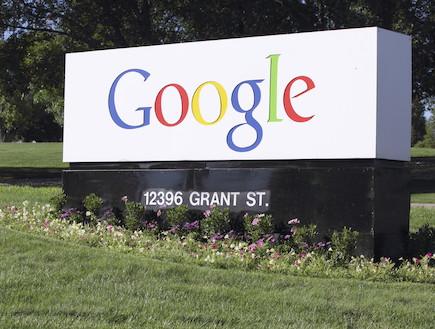 גוגל (צילום: istockphoto)