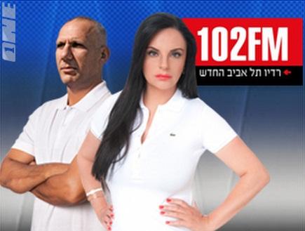 אופירה אסייג ודורון ג´מצ´י ב-102FM (צילום: מערכת ONE)