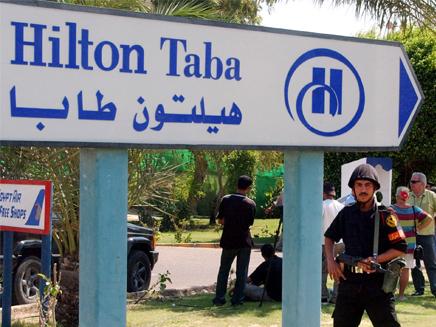על הכוונת: בתי המלון בטאבה. צילום ארכיון (צילום: AP)