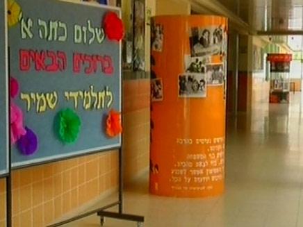 בתי ספר פרטיים (צילום: חדשות 2)