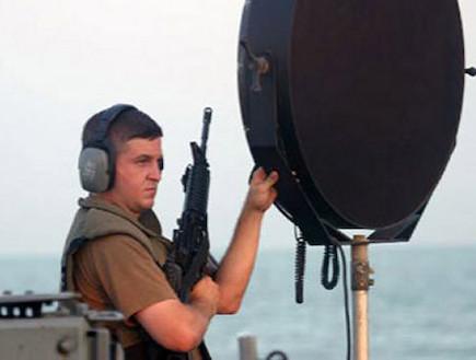 המתקן האקוסטי לטווח ארוך (צילום: צבא ארצות הברית)