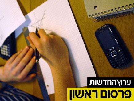 טלפונים סלולרים בעת לימודים (צילום: חדשות 2)