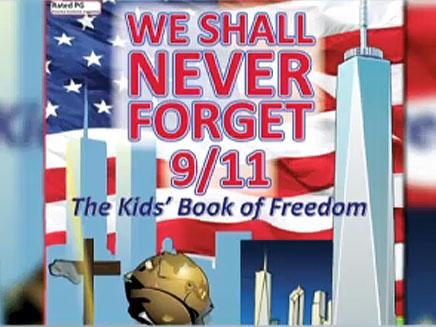 היום שלא יישכח לעולם (צילום: CNN)
