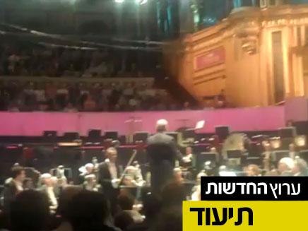 המפגינים התפרצו במהלך ההופעה (צילום: חדשות 2)