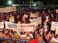 הפגנת המיליון (צילום: חדשות 2)