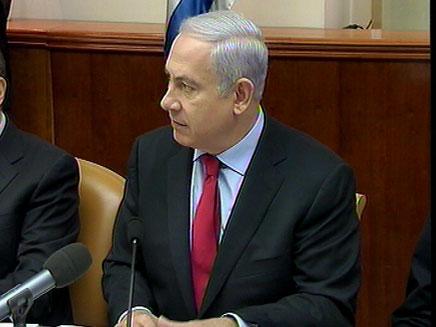 בנימין נתניהו בישיבת הממשלה (צילום: חדשות 2)