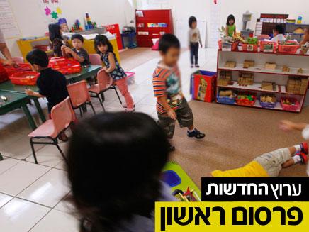 האם ילדים מגיל 3 ילמדו בשנה הבאה בחינם? (צילום: רויטרס)