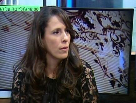 פותנה ג'אבר (תמונת AVI: mako)