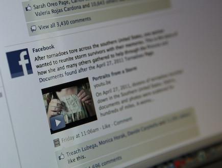 פייסבוק, facebook (צילום: Justin Sullivan, GettyImages IL)