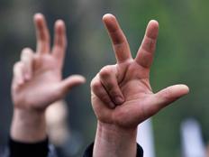 מצא אצבע ברחוב (צילום: AP)