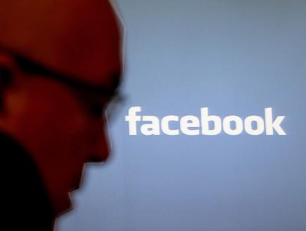 פייסבוק (צילום: אימג'בנק/GettyImages, getty images)
