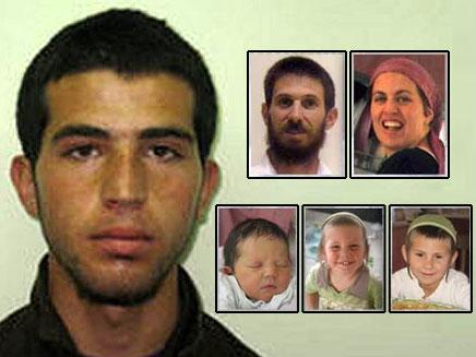 חכים עוואד, רוצח משפחת פוגל (צילום: חדשות 2)