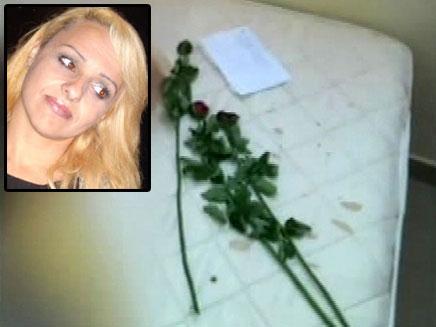 הנרצחת על רקע זירת הרצח (צילום: חדשות 2)