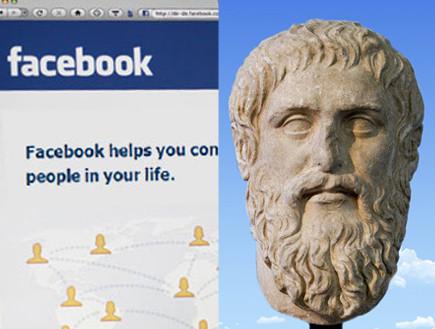 אפלטון ופייסבוק- פילוסופיה ופייסבוק (צילום: Marie-Lan Nguyen)