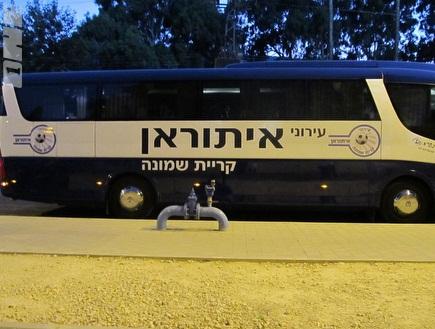 """האוטובוס החדש של ק""""ש (האתר הרשמי) (צילום: מערכת ONE)"""