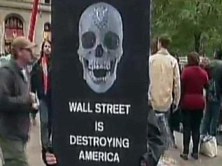המחאה החברתית בניו יורק (צילום: חדשות 2)