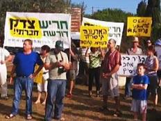 הפגנה נגד הקמת עיר חרדית בחריש. ארכיון (צילום: חדשות 2)