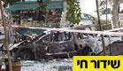 פיצוץ מכונית תופת באנקרה בירת טורקיה (צילום: חדשות 2)