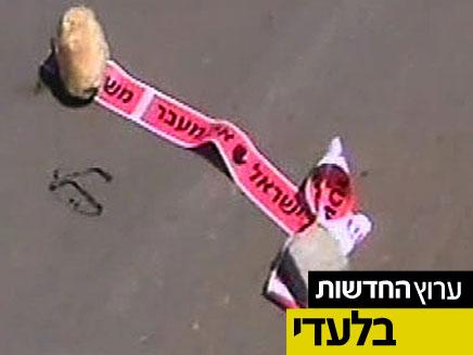 זירת התקיפה. ארכיון (צילום: חדשות 2)