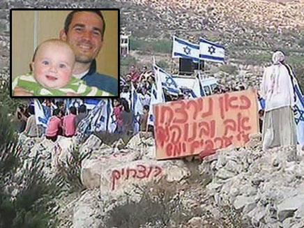 מקום הפיגוע בקריית ארבע בו נרצחו אב ובנו (צילום: חדשות 2)