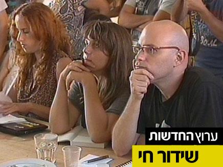 מנהיגי המחאה במסיבת עיתונאים (צילום: חדשות 2)