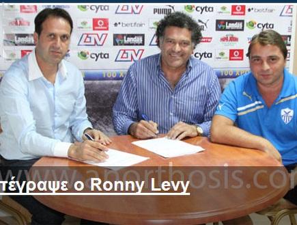 רוני לוי חותם באנרתוזיס (צילום: האתר הרשמי) (צילום: מערכת ONE)