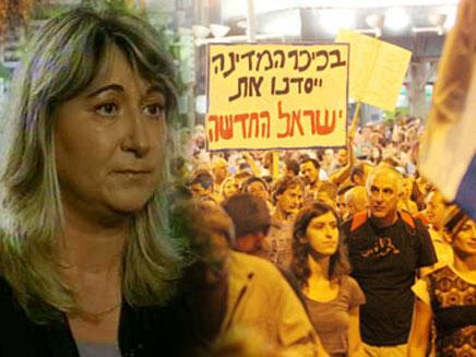 זהבית כהן והמחאה החברתית (צילום: חדשות 2)