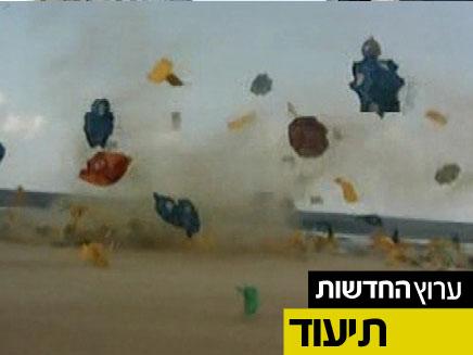 נד מים בחוף פולג (צילום: חדשות 2)