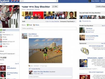 עמוד הפייסבוק של שכטר (צילום מסך) (צילום: מערכת ONE)
