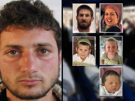 """אמג'ד עוואד ובני משפחת פוגל ז""""ל (צילום: חדשות 2)"""