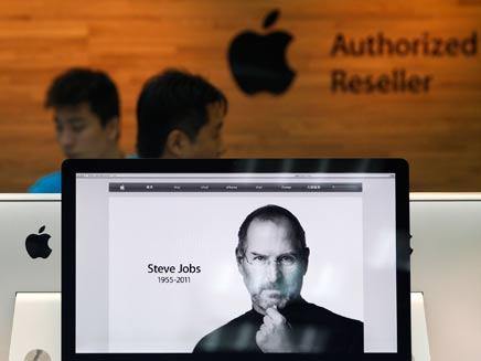 מלך הטכנולוגיה איננו. סטיב ג'ובס (צילום: רויטרס)