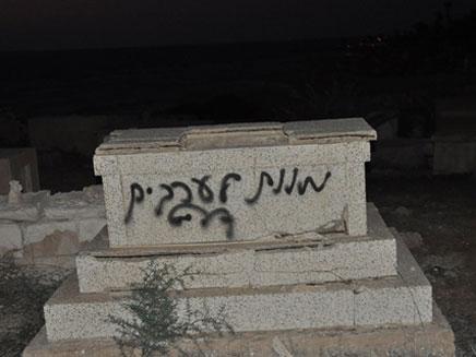 """""""מוות לערבים"""" ביפו, אמש (צילום: www.yaffa48.com)"""