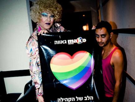 מאקו גאווה באויטה (צילום: אסף כהן)