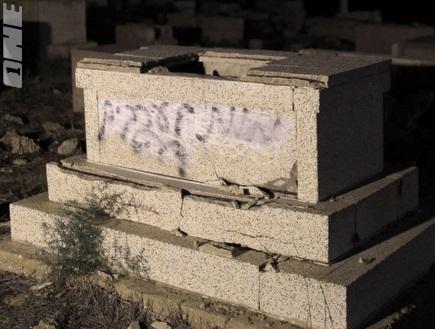"""אחד הקברים שחולל. """"הזוי לחלוטין"""" (רויטרס) (צילום: מערכת ONE)"""