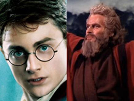 משה רבנו מול הארי פוטר