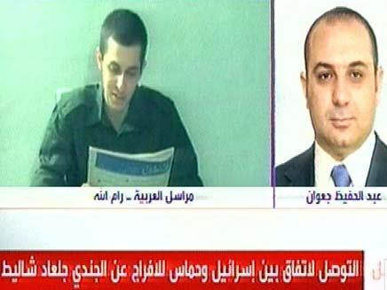 """מדווחים על עסקה לשחרור שליט. רשת """"אל ערבייה"""" (צילום: חדשות 2)"""