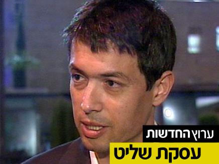 יועז הנדל, הערב (צילום: חדשות 2)