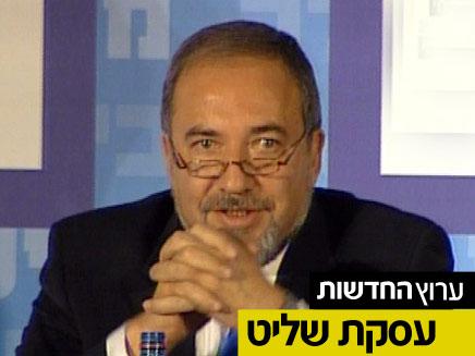 ליברמן. יצביע נגד העסקה (צילום: חדשות 2)