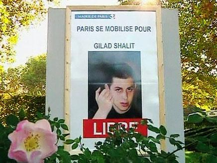 פריז חוגגת את שחרור שליט (צילום: חדשות 2)